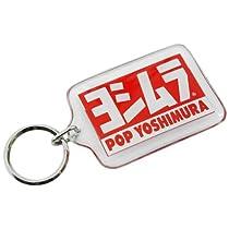 ヨシムラ(YOSHIMURA) ヨシムラ ヨシムラ エンビキーホルダー 903-088-0000