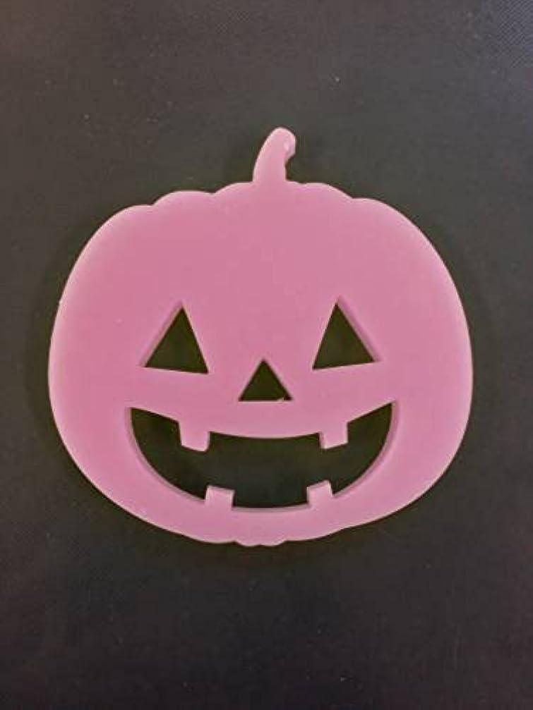 見せますフェードカフェGRASSE TOKYO AROMATICWAXチャーム「ハロウィンかぼちゃ」(PI) ゼラニウム アロマティックワックス グラーストウキョウ