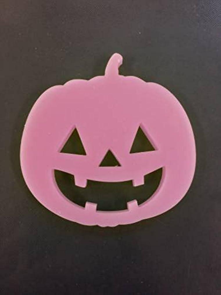 夜間悲しいことに解体するGRASSE TOKYO AROMATICWAXチャーム「ハロウィンかぼちゃ」(PI) ゼラニウム アロマティックワックス グラーストウキョウ