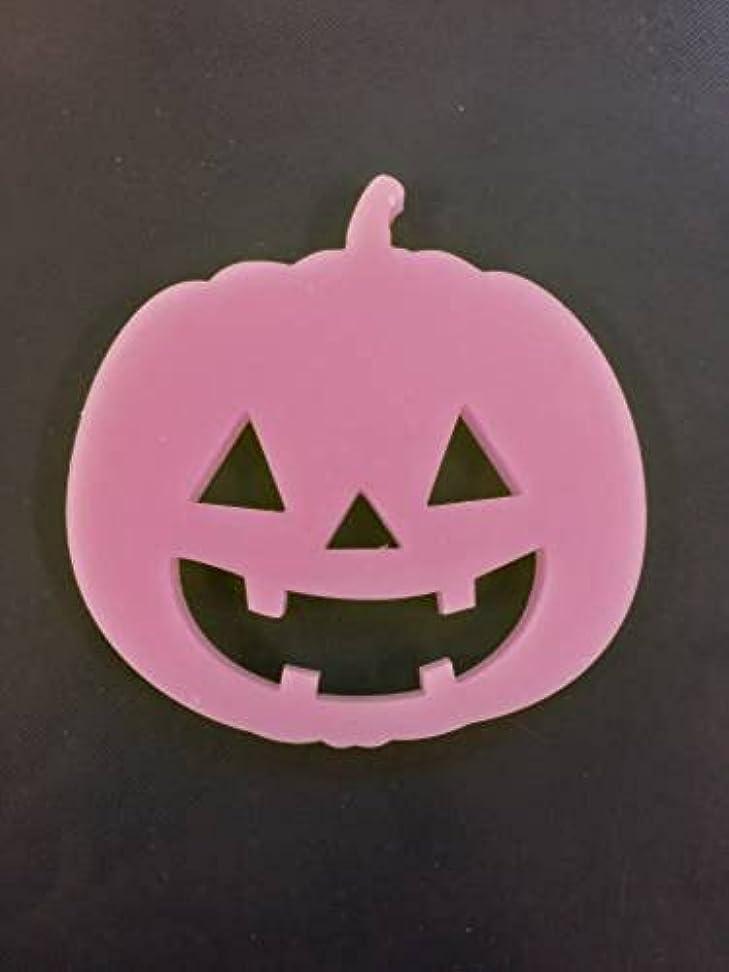に応じてシネウィ行うGRASSE TOKYO AROMATICWAXチャーム「ハロウィンかぼちゃ」(PI) ゼラニウム アロマティックワックス グラーストウキョウ