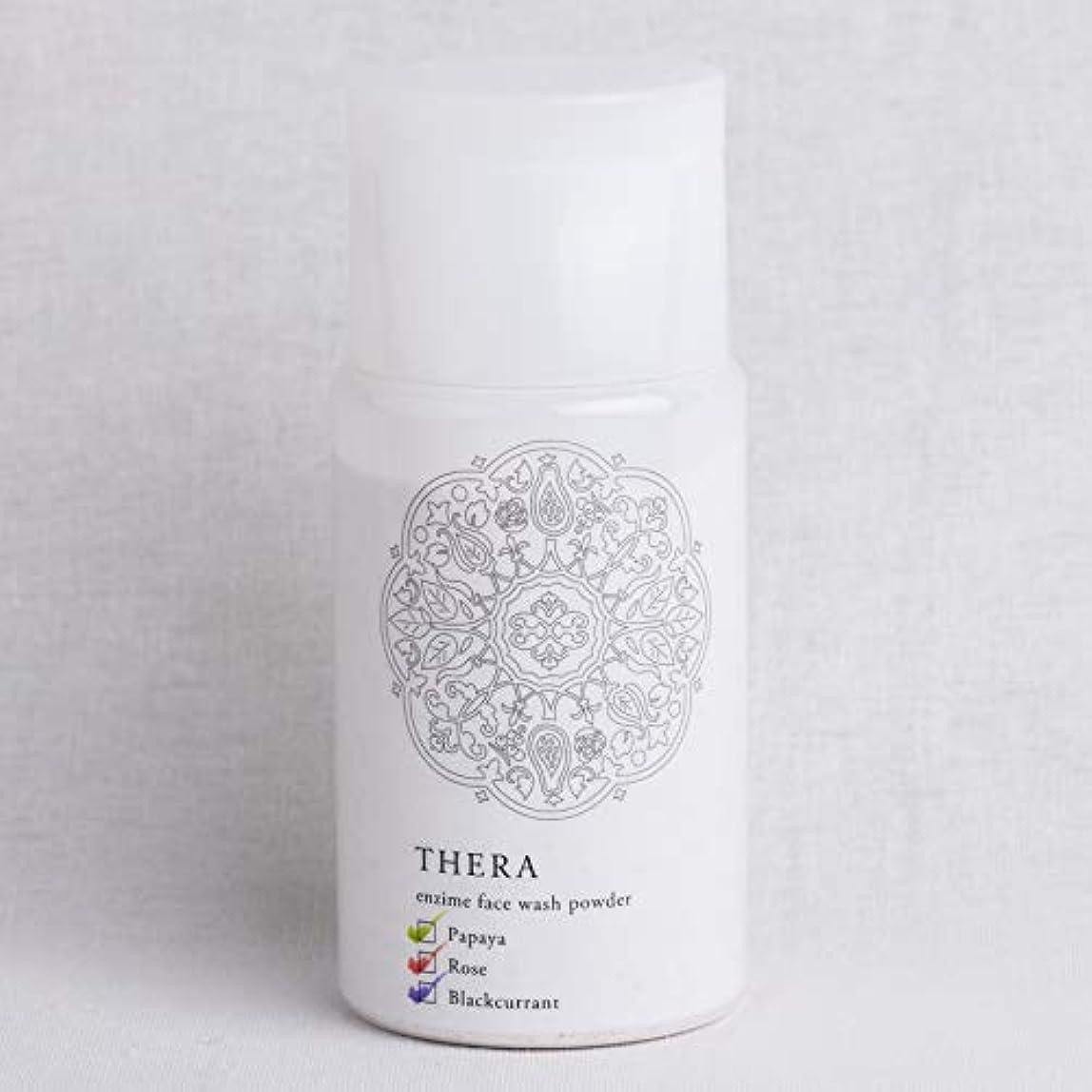 純粋にバッフル万歳THERA(テラ) 酵素のあらい粉 洗顔 あか 50g