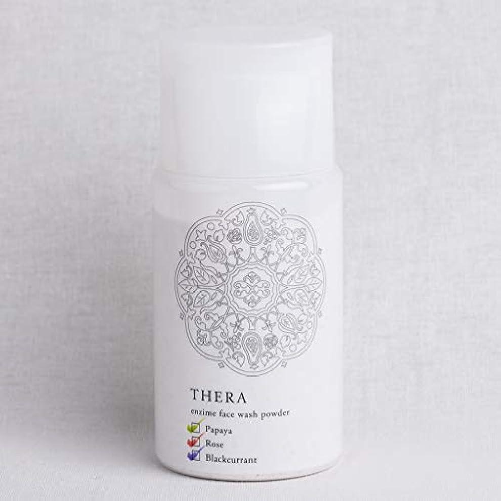 キャラクター葉を拾う気難しいTHERA(テラ) 酵素のあらい粉 洗顔 あか 50g