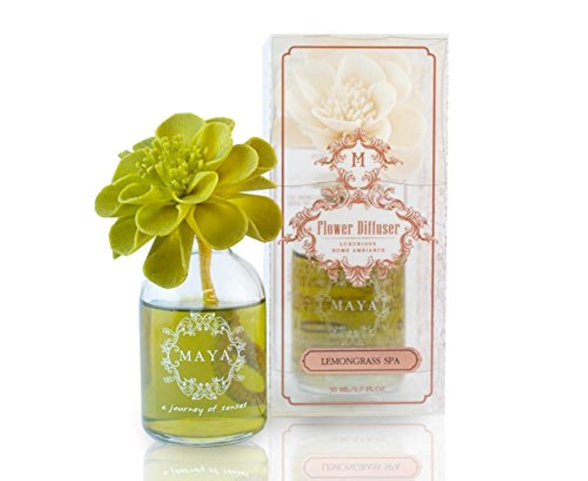 報告書エチケットレンドMAYA フラワーディフューザー レモングラススパ 50ml | Aroma Flower Diffuser - Lemongrass Spa [並行輸入品]