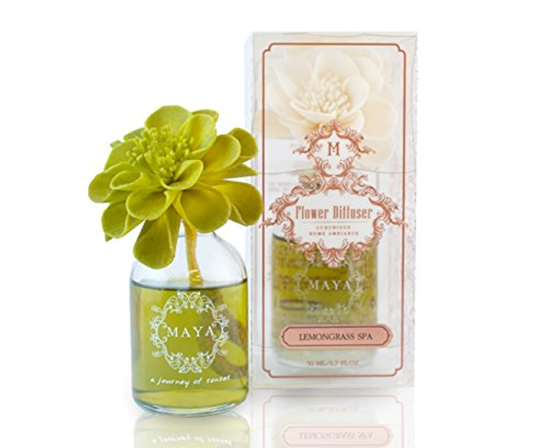 大工差別化する密度MAYA フラワーディフューザー レモングラススパ 50ml [並行輸入品]  Aroma Flower Diffuser - Lemongrass Spa 50ml