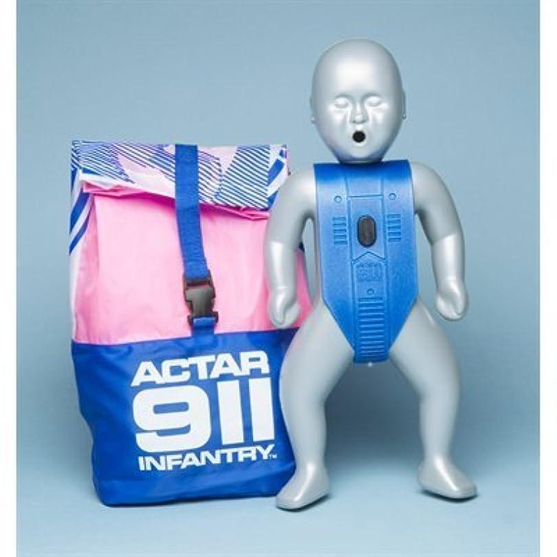 雪だるまを作る苦しみ頬骨Actar 911 Infantry – Single