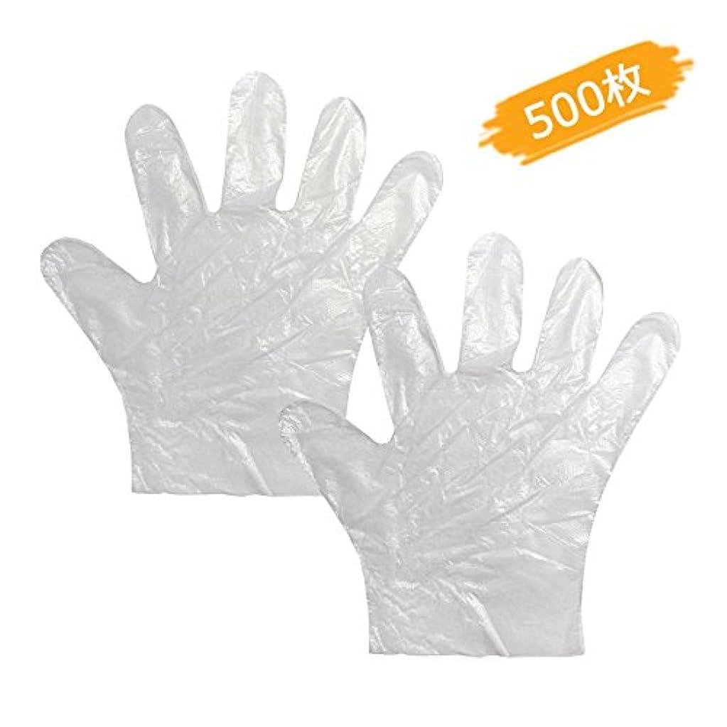 印象的ここに振りかける使い捨て手袋 プラスティック手袋 極薄ビニール手袋 調理 透明 実用 500枚入