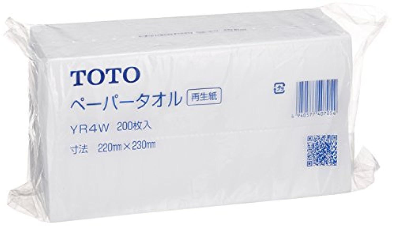 TOTO ペーパータオル(200枚入り) YR4W
