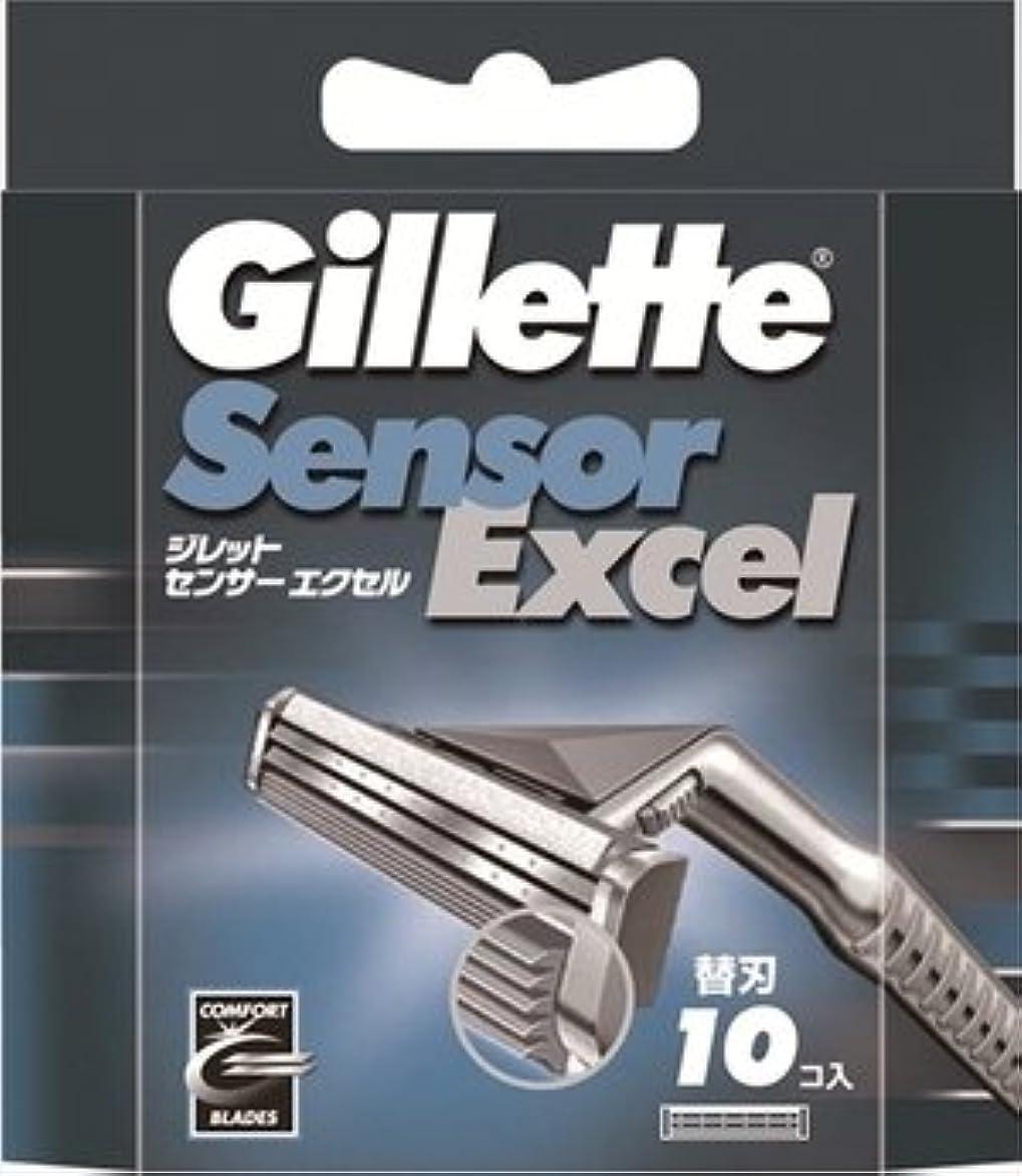 エレクトロニックネクタイお願いしますジレット センサーエクセル 替刃 × 10個セット