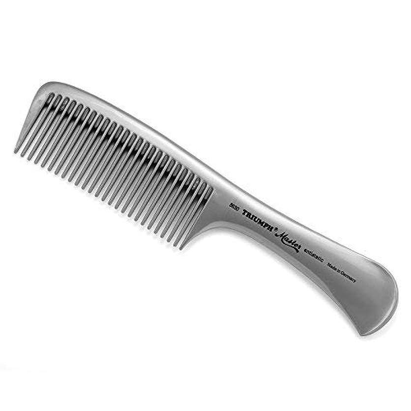 賠償金属複雑なTriumph Master Handle Comb Silver 8.5