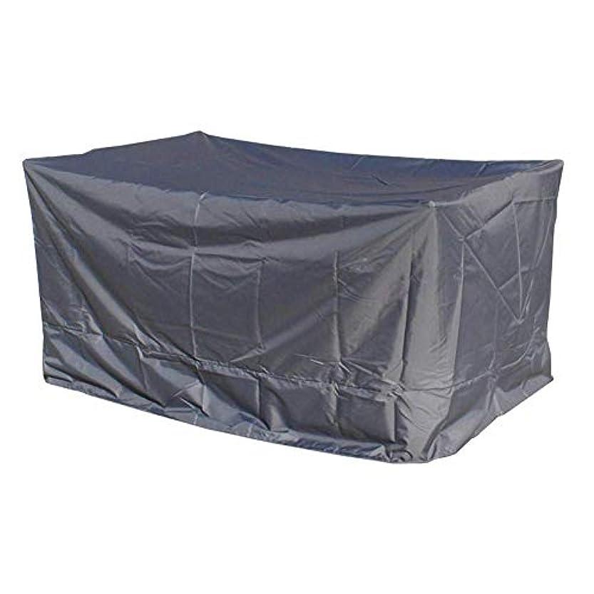 価格オーバーランええJuexianggou 屋外テント屋外ナイトレインレインカバーガーデン防水日焼け止めテーブルとチェアダストカバー 防水テントタープ
