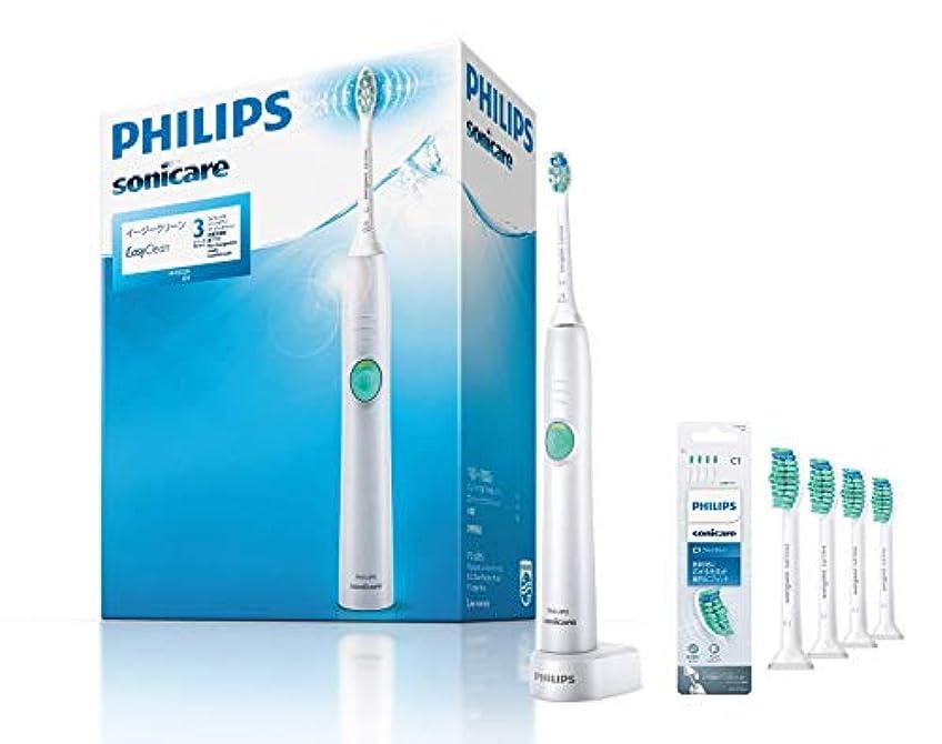 安らぎ勝つうっかりフィリップス ソニッケアー イージークリーン 電動歯ブラシ ホワイト HX6551/01 + (正規品) 替えブラシ レギュラーサイズ 4本組 HX6014/63