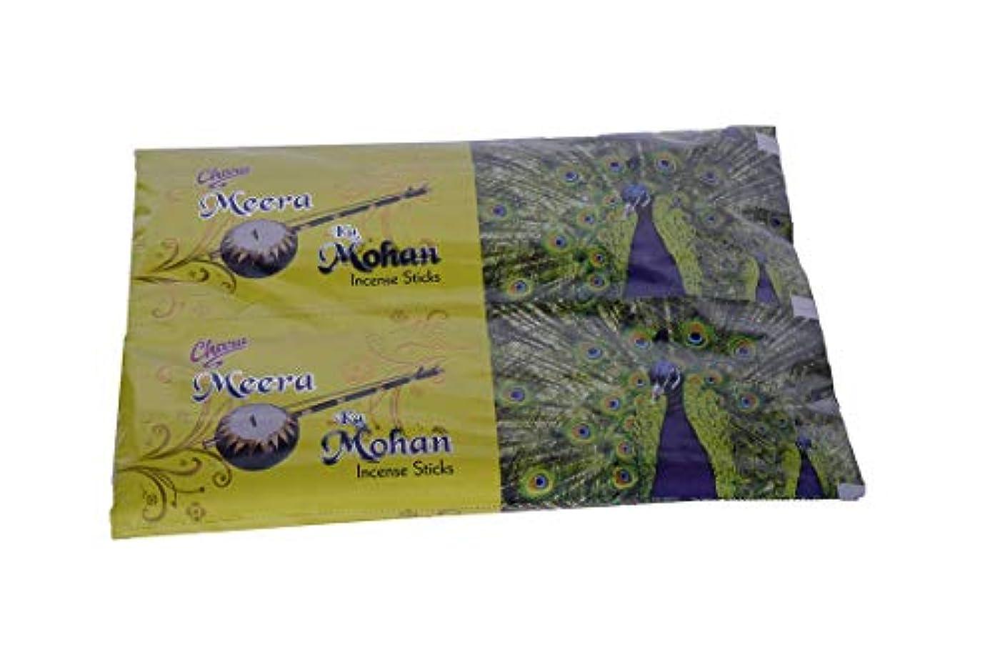 対称ロール比率Meera ka Mohan Agarbatti by Charu Perfumery House, Pack of 12