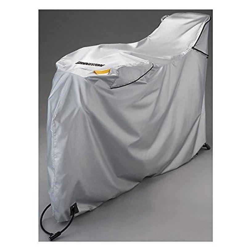 親地下室嫌がるBRIDGESTONE(ブリヂストン) リヤチャイルドシート対応 サイクルカバー A560904SL CV-RCV