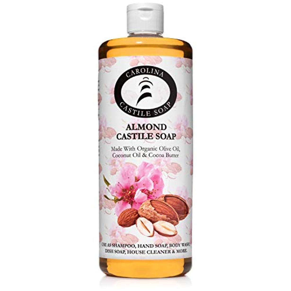 自慢乱闘乱闘Carolina Castile Soap アーモンドオーガニックカカオバター 32オズ