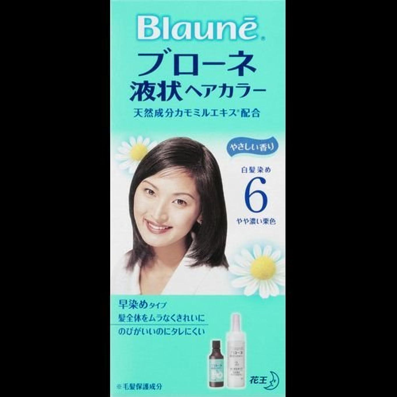 選挙国民けん引【まとめ買い】ブローネ液状ヘアカラー 6 やや濃い栗色 ×2セット
