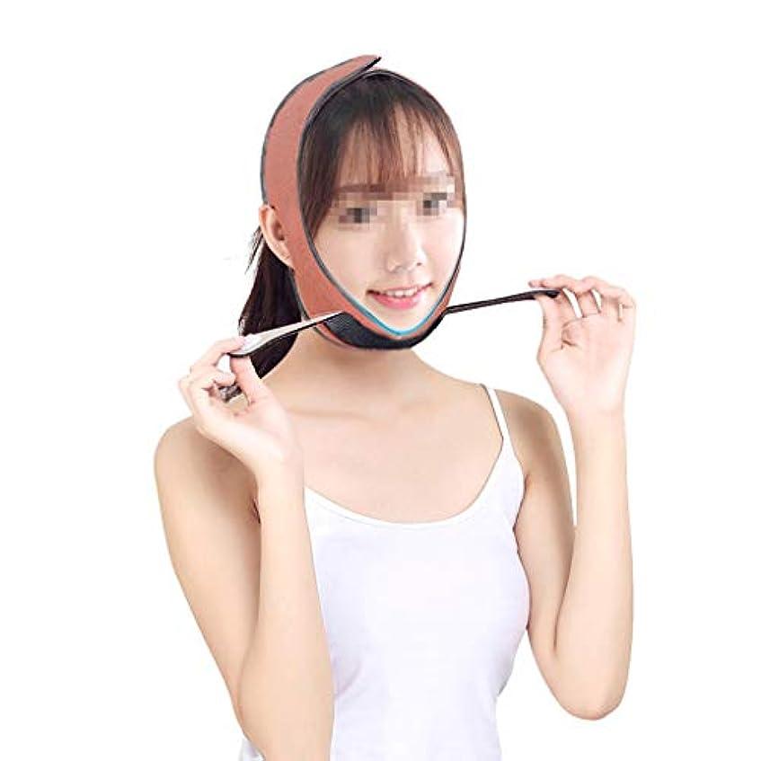 振幅適合傷つきやすいフェイスリフティング包帯、Vで眠るFace Instrumentメロンフェイスリフトステッカー閉じる二重あごフェイスマスク