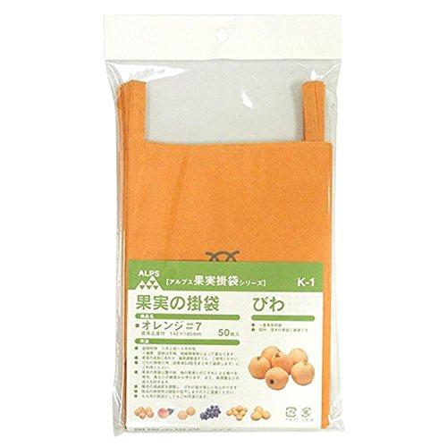 一色本店 果実袋びわ 房掛・茂木用 オレンジ#7 遮光度79.1% K-1 50枚入り