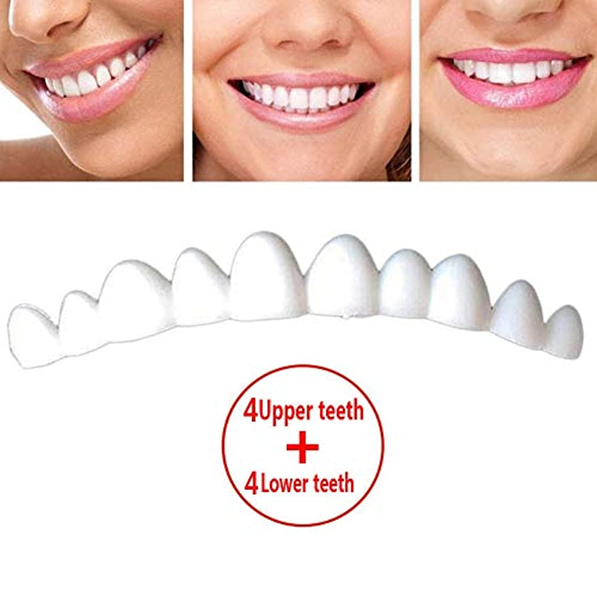 浸す排泄物うねる4ペアの化粧用歯、歯のホワイトニングティーカバーPerfect Smile Comfort Fit Flex Teeth Veneers Upper Teeth Lower Teeth Set