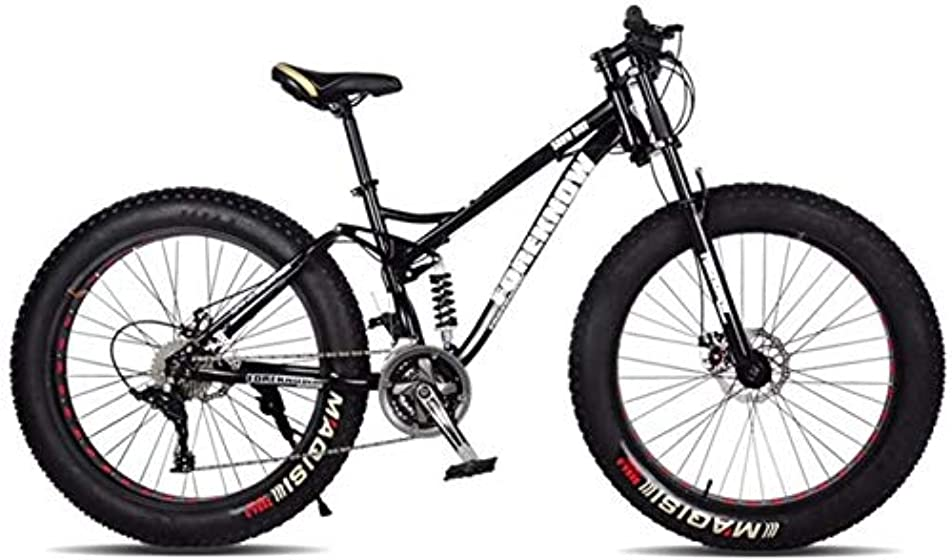 パターン中止します自然男性と女性、高炭素鋼ダブルサスペンションフレームのマウンテンバイク用24インチマウンテンバイク、21/24/27スピードOutroad自転車スポーク,B,27スピード