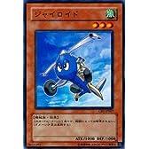 【シングルカード】遊戯王 ジャイロイド CRV-JP007 ノーマル