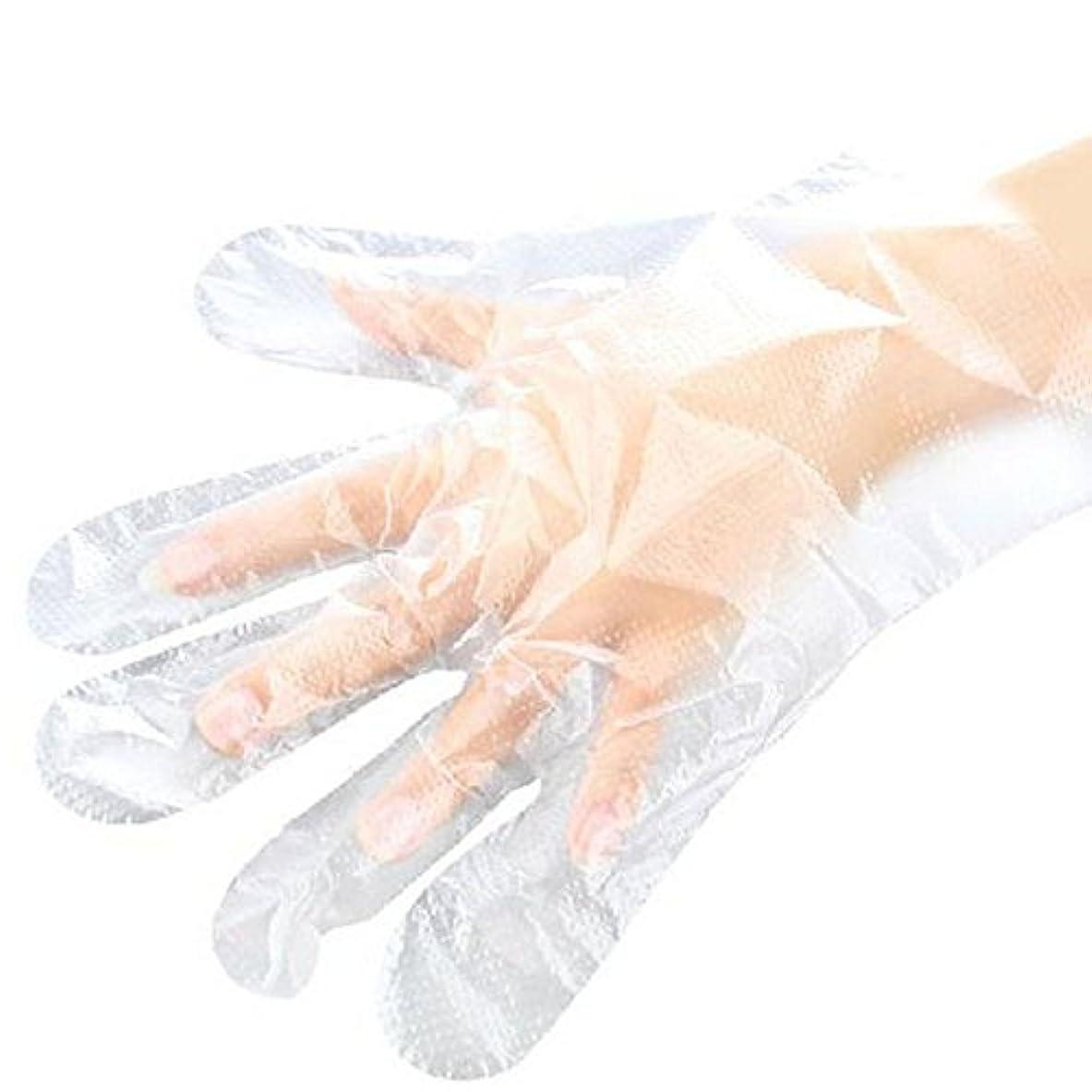 魔術アグネスグレイ電話をかける山の奥 使い捨て手袋 ポリエチレン使い切り手袋 極薄 調理 透明 実用 衛生 100枚入