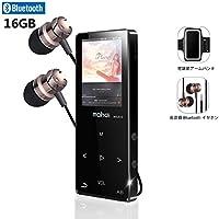 OuLe MP3プレーヤー Bluetooth対応 HIFI高音質 タッチボタン デジタルオーディオプレーヤ 多機能 合金製 音楽プレイヤー FMラジオ 録音 60時間再生 内蔵16GB マイクロSDカード128GB対応 アームバンド付属 ブラック