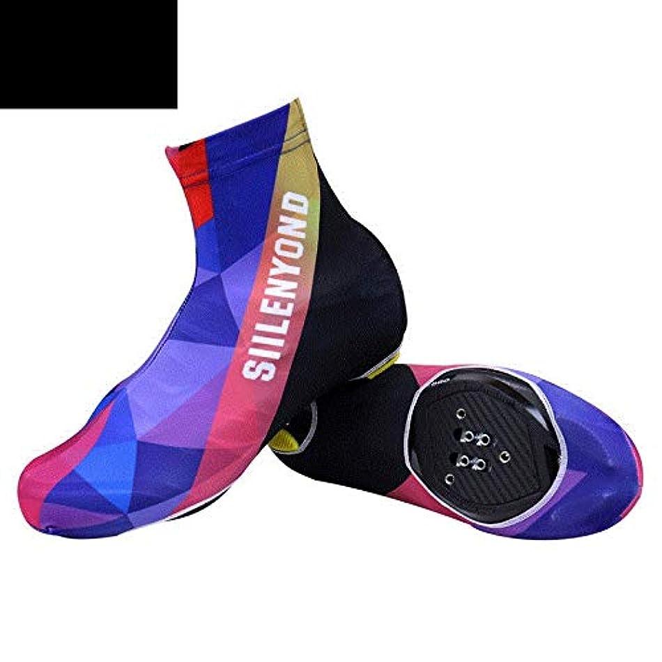 ピストル審判恥ずかしさYHDD 通気性のサイクリングシューズカバー防風防水防雨暖かい防塵自転車マウンテンロードクリーニングシューズカバー (Color : Purple, Size : L)