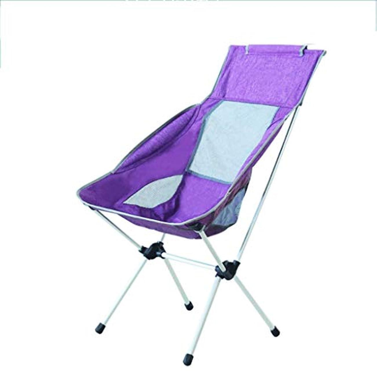 締め切りフック細い大胆な色のリクライニングチェアのキャンプのハイキングの椅子を高くする屋外の携帯用アルミニウム折る椅子