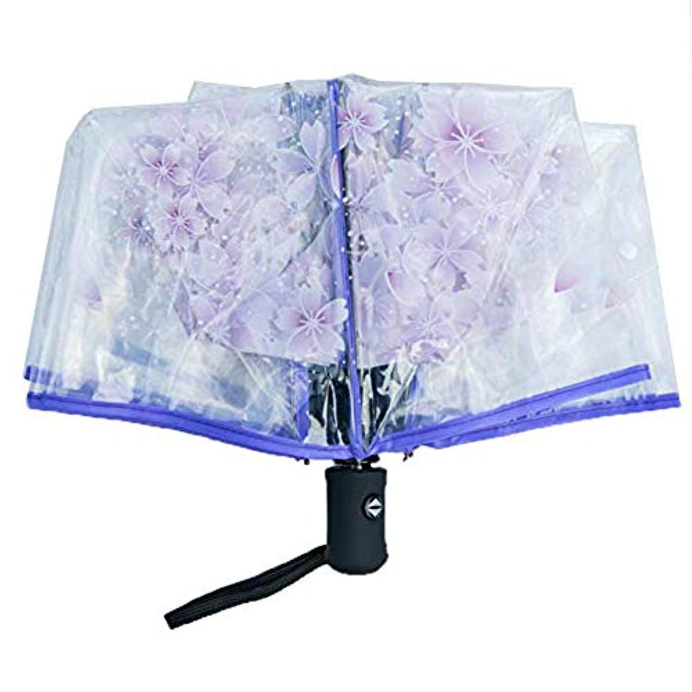刈り取る沿って粒子超軽量 折りたたみ 日傘 小型 完全遮光 UVカット率99% コンパクト 耐風 撥水 携帯しやすい 晴雨両用 ミニ傘 耐強風 収納袋付き 携帯便利 男女兼用 (パープル)