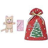 だっこして ネルン ふわふわこねこ + インディゴ クリスマス ラッピング袋 グリーティングバッグ3L クリスマスツリー レッド XG983