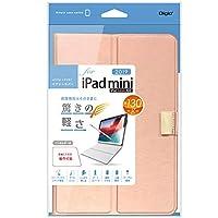 Digio2 iPad mini 2019 / iPad mini4 用 エアリーカバー ピンク TBC-IPM1906P
