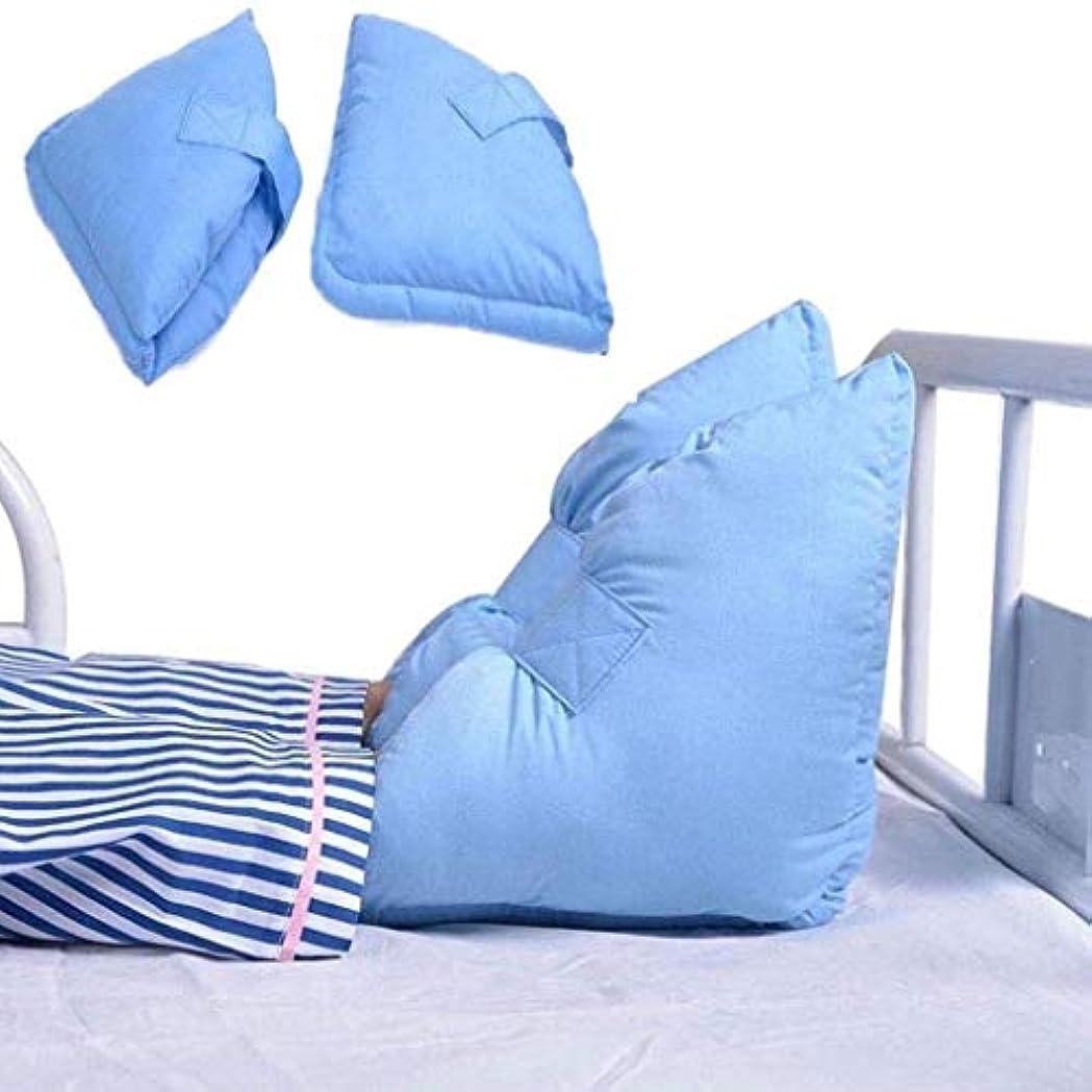潮道巡礼者TONGSH かかと足首足保護具、圧力緩和のためのポリエステル/綿カバー付き保護枕クッション、ワンサイズフィット、ほとんどの場合、ライトブルー、1ペア