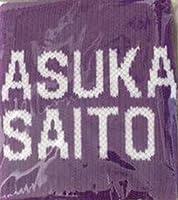 乃木坂46 齋藤飛鳥 リストバンド Sing Out! 発売記念ライブ