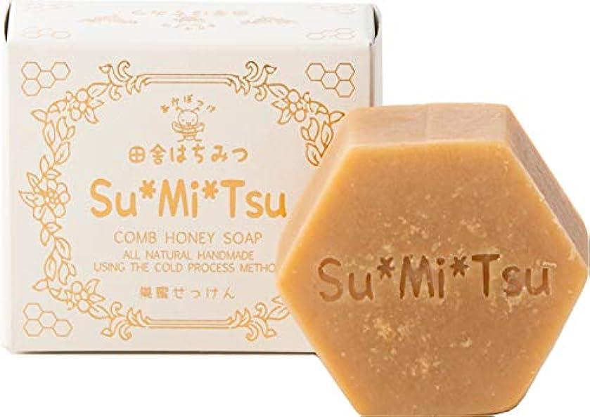 朝呼び起こす薬を飲むSuMiTsu 巣蜜スキンケア ピュアな素肌 濃蜜 ハチミツボタニカル 贅沢配合 (石けん)