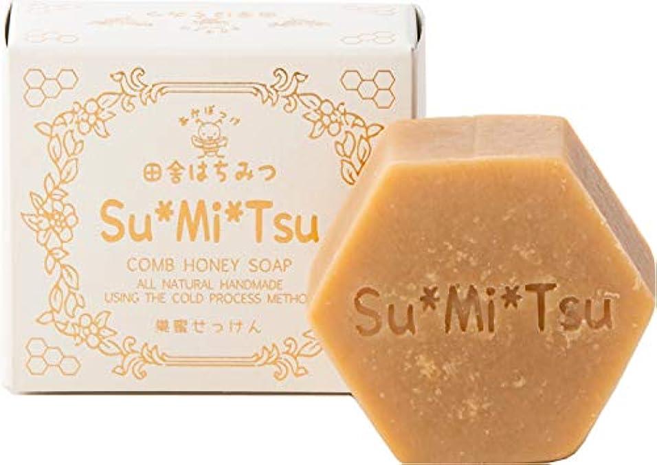 嘆願ノート療法SuMiTsu 巣蜜スキンケア ピュアな素肌 濃蜜 ハチミツボタニカル 贅沢配合 (石けん)