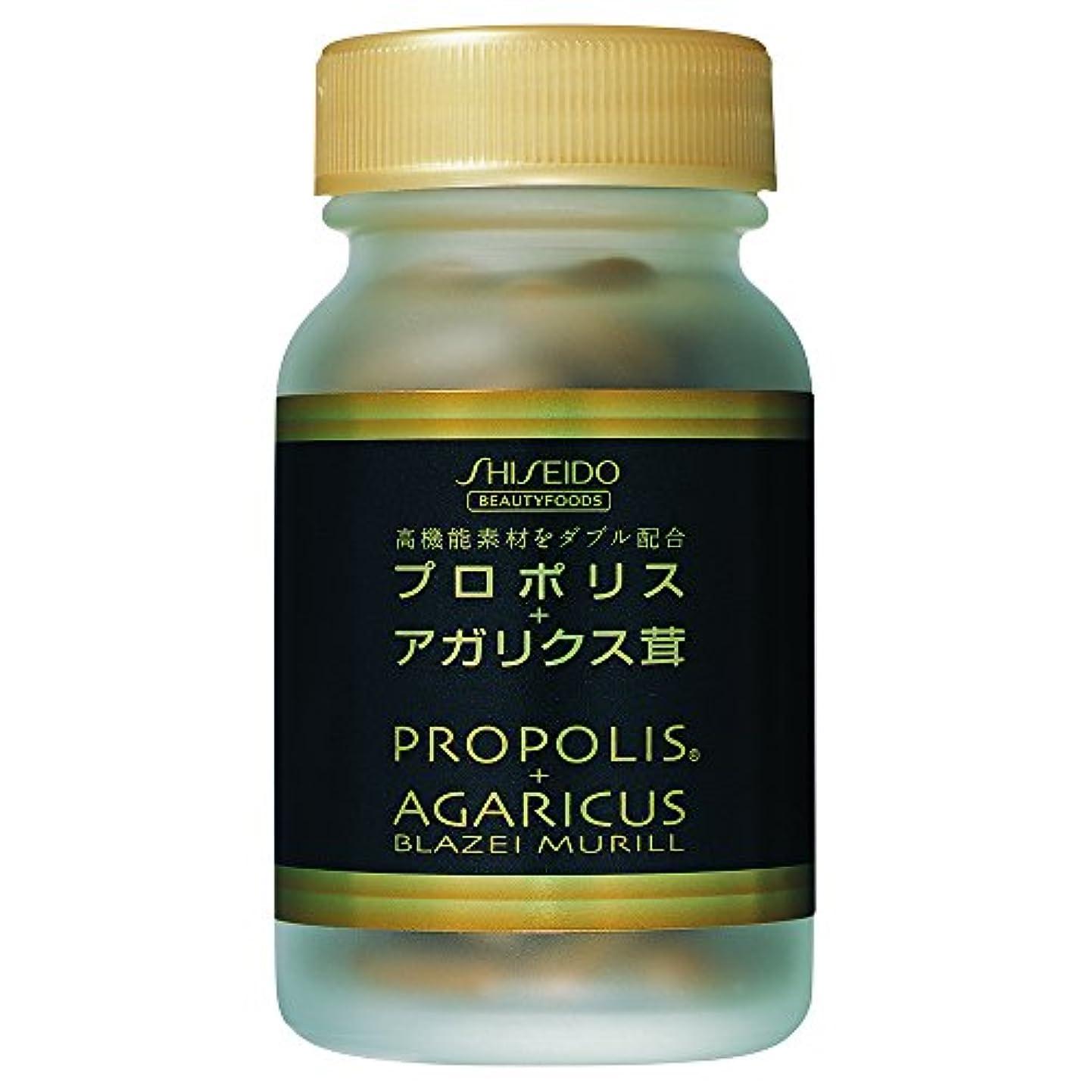 教師の日立方体明らかにするプロポリス + アガリクス茸 (N) 90粒