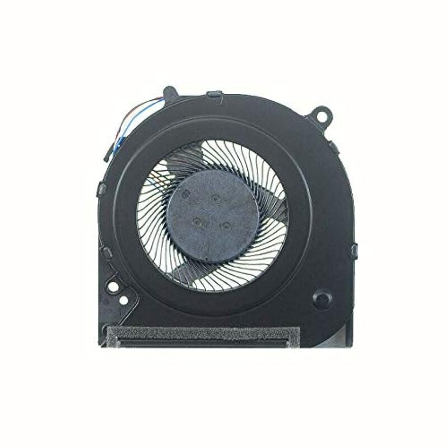 発火する考古学的なガードDBParts CPU冷却ファン 適合機種: HP 14-CF 14-cm 240-G7 246-G7 14-CF0013DX 14-CK0517SA 14-CK0521SA 14-CM0020NR 14-CM0012NR 14-CM0065 14-CM0075NR 14-CM0045NR 14-CM0046NR 14-CM002NR P/N: L23189-001 FCN FKMY。