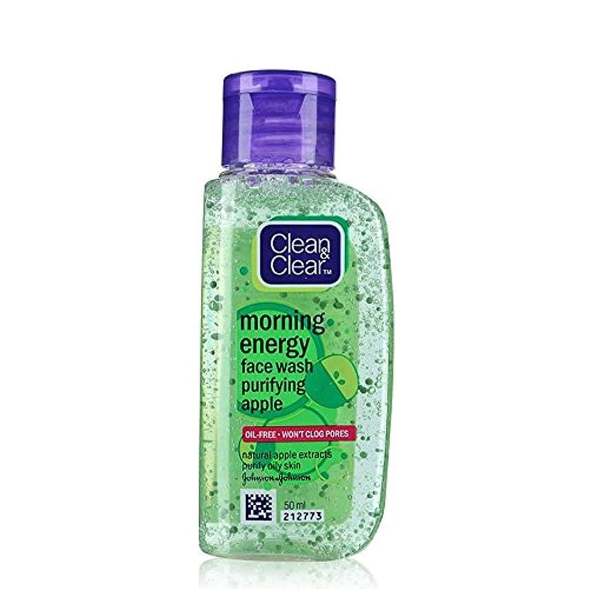 有効な準備する実験Clean & Clear Morning Energy Apple Face Wash, 50ml