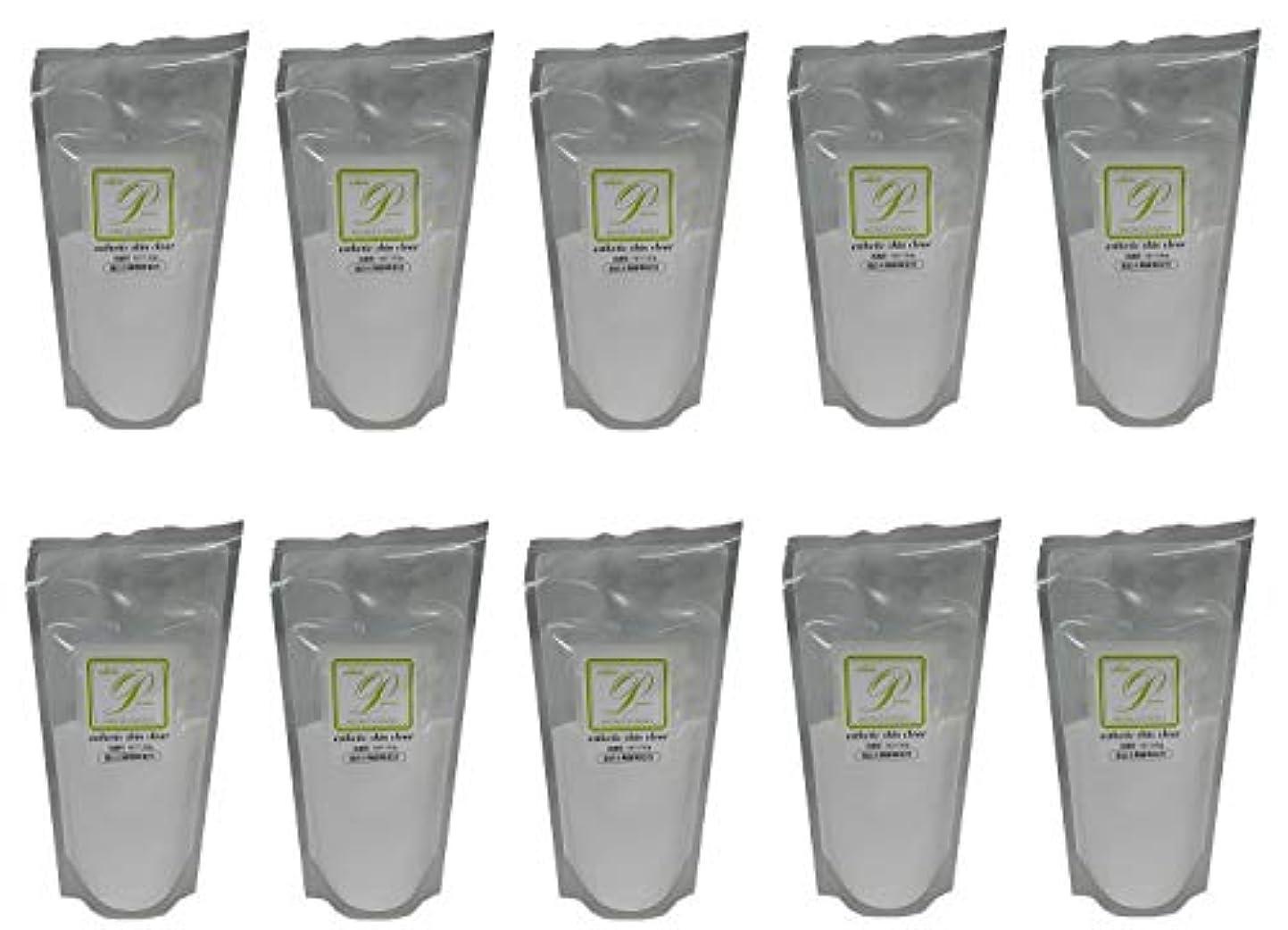ネックレスどんよりした指令【10個セット】メロス プラスマンスキンケア 酵素 スキンクリア N 120g レフィル