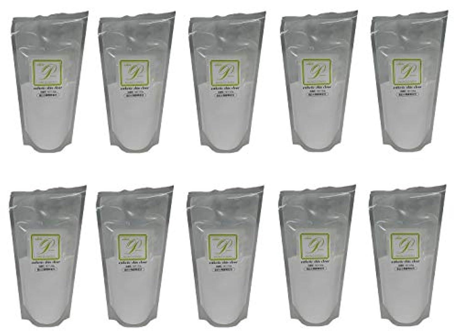申請中戻るバランス【10個セット】メロス プラスマンスキンケア 酵素 スキンクリア N 120g レフィル