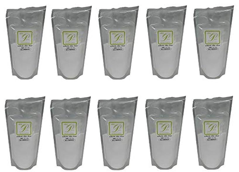 カプラーピストルラウズ【10個セット】メロス プラスマンスキンケア 酵素 スキンクリア N 120g レフィル
