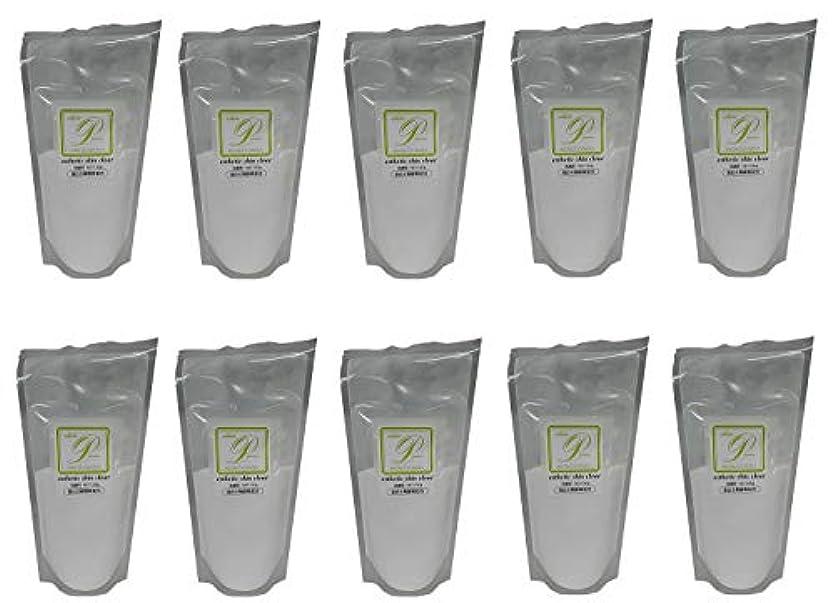 貫通偽装するペースト【10個セット】メロス プラスマンスキンケア 酵素 スキンクリア N 120g レフィル
