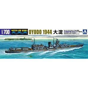 青島文化教材社 1/700 ウォーターラインシリーズ 日本海軍 軽巡洋艦 大淀 1944 プラモデル 353