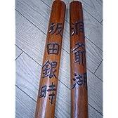 銀魂◆洞爺湖木刀<坂田銀時&洞爺湖>両面彫木刀◆手彫り◆特彫◆