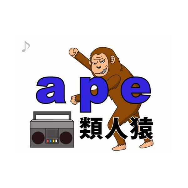 CGワードシアター [Vol.1] [DVD]の紹介画像4