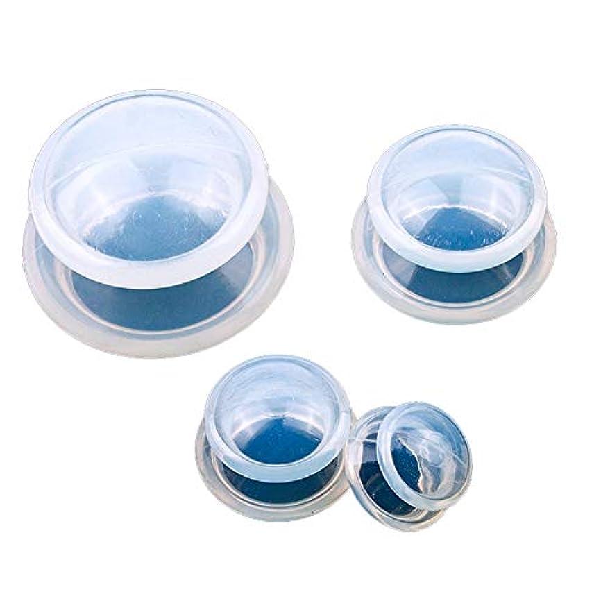 定義すばらしいです口述する真空 シリコーン マッサージカップ 吸い玉 マッサージ カッピングセット ために筋肉痛救済,男女兼用,透明,4個,