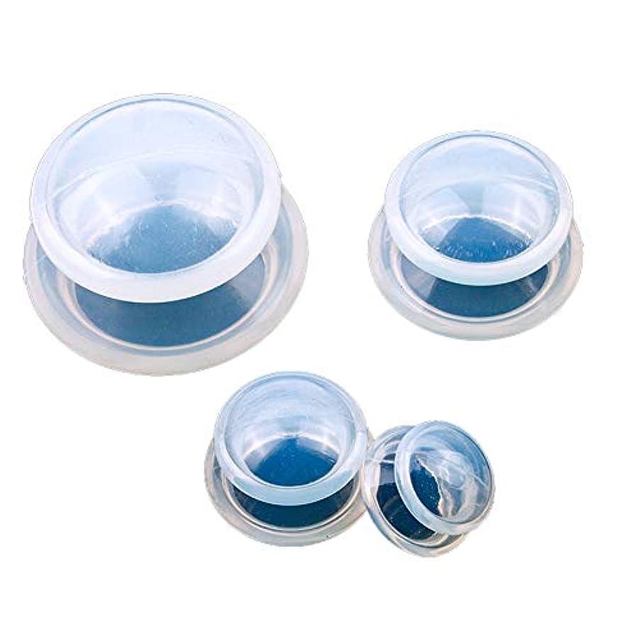 アレルギー性私淡い真空 シリコーン マッサージカップ 吸い玉 マッサージ カッピングセット ために筋肉痛救済,男女兼用,透明,4個,