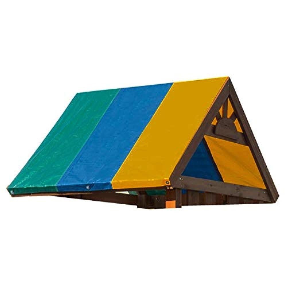 等しいツール呼ぶKISENG 屋外遊び場 スイングキャノピーシェード 交換用 防水シート 防水カバー キャンプテント サンシェード