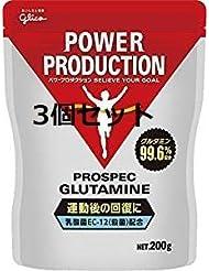 【3個セット】グリコ アミノ酸プロスペックグルタミンパウダー PROSUPEC GLUTAMINE 200g Glico