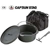 キャプテンスタッグ(CAPTAIN STAG) ダッチオーブン セット 鋳鉄製 3点セット